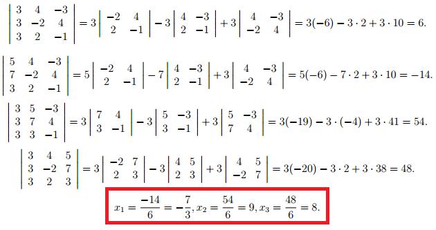 three linear cramers rule matrix calculation. Black Bedroom Furniture Sets. Home Design Ideas